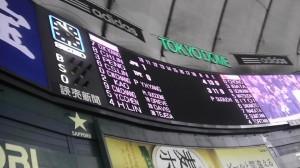 WBC東京ラウンド初戦、侍JAPAN台湾から劇的な逆転勝利!WBC東京ラウンド初戦、侍JAPAN台湾から劇的な逆転勝利!