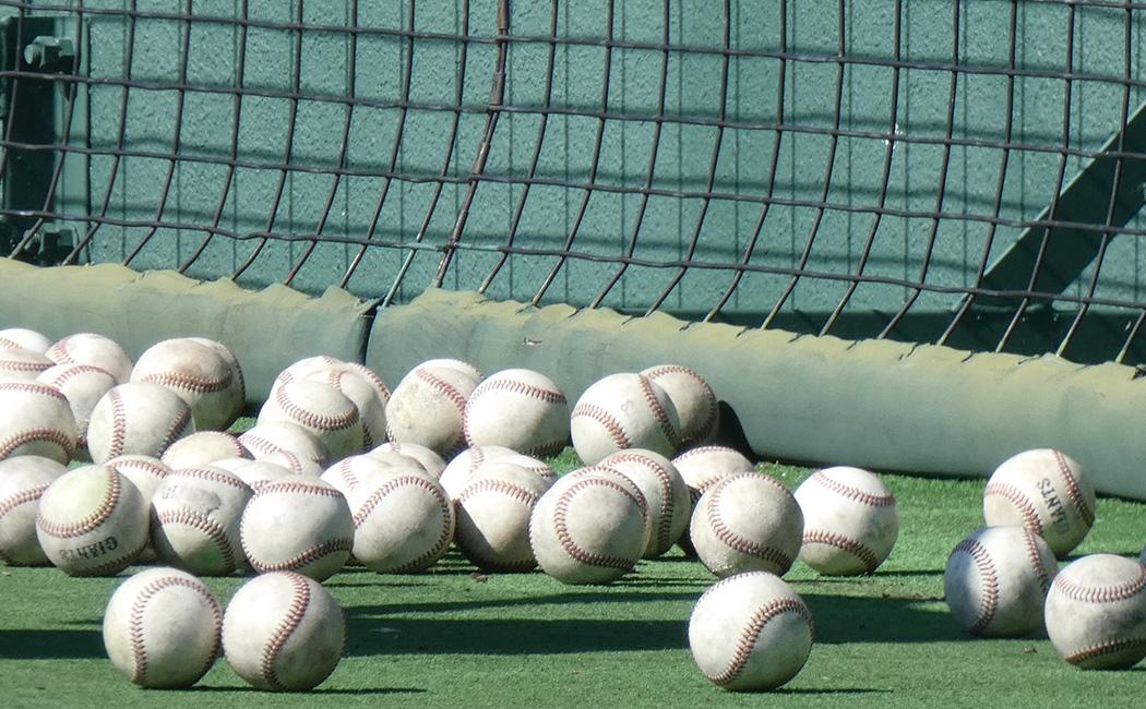 ジャイアンツの練習球