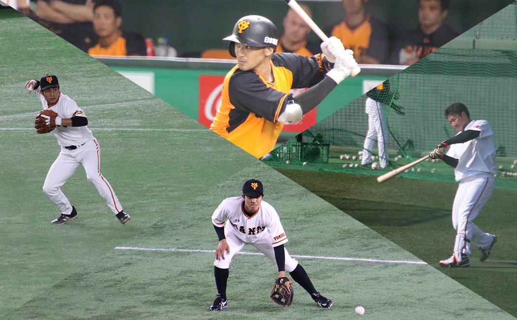 吉川尚VS田中俊VS山本泰VS山本吉川大:巨人の正二塁手争い