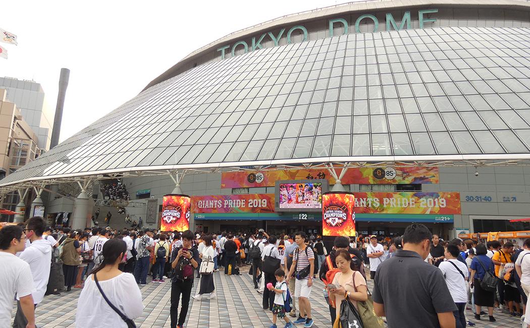 2019.9.27 ありがとう慎之助 開場前の東京ドーム