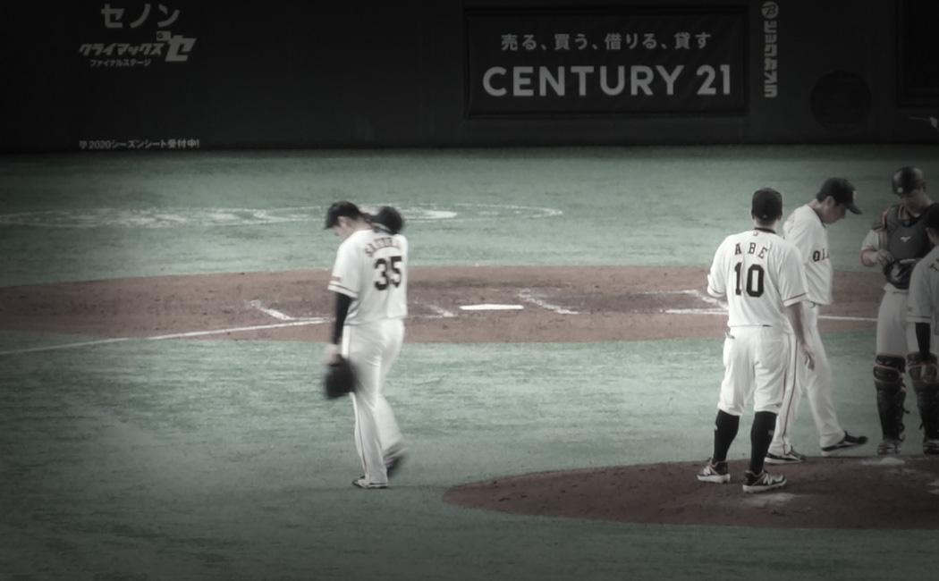 5回表、3四死球で無死満塁とし降板する桜井俊貴